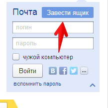 Яндекс – Рамблер-Браузер 2014-09-21 18.18.05