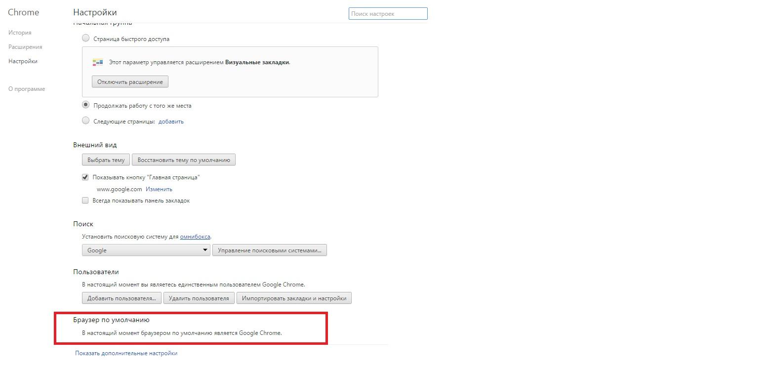 Перевод веб-страниц и изменение языковых настроек Chrome 34
