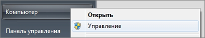 manage_komp