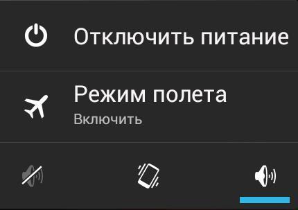 nazhatie_na_knopku