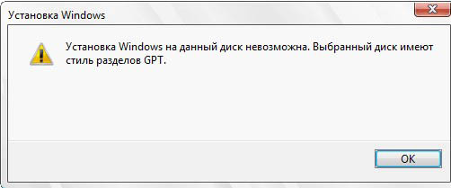 1378734343_windows7