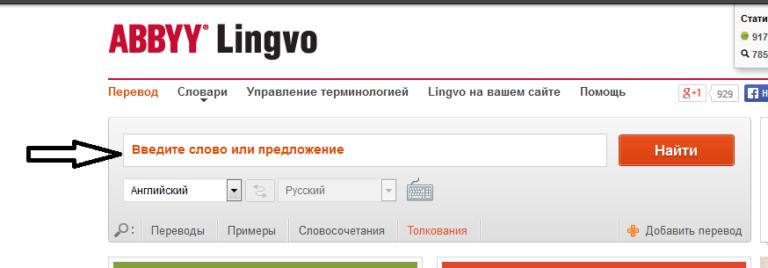 perekladach-lngvo-onlayn-bezkoshtovno