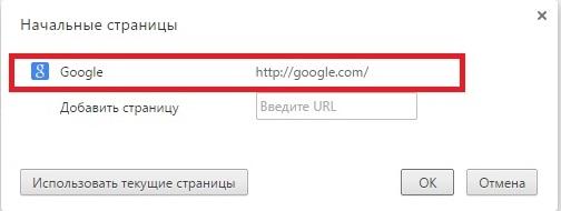 Как сделать ок гугл