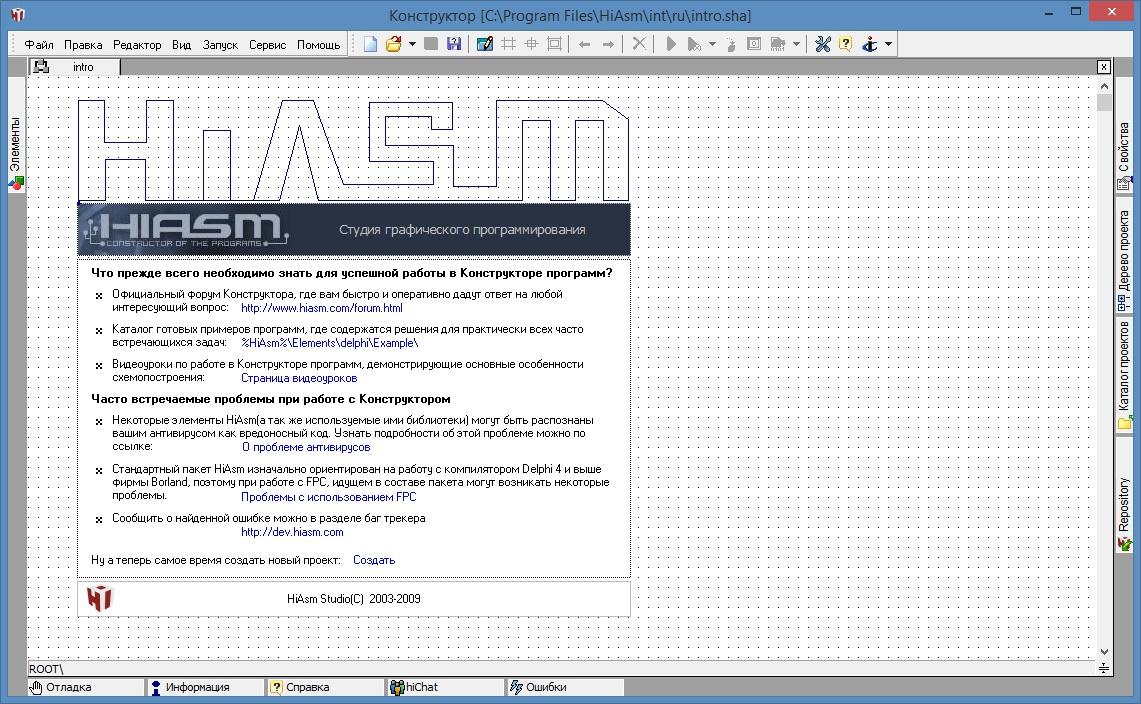 HiAsm7