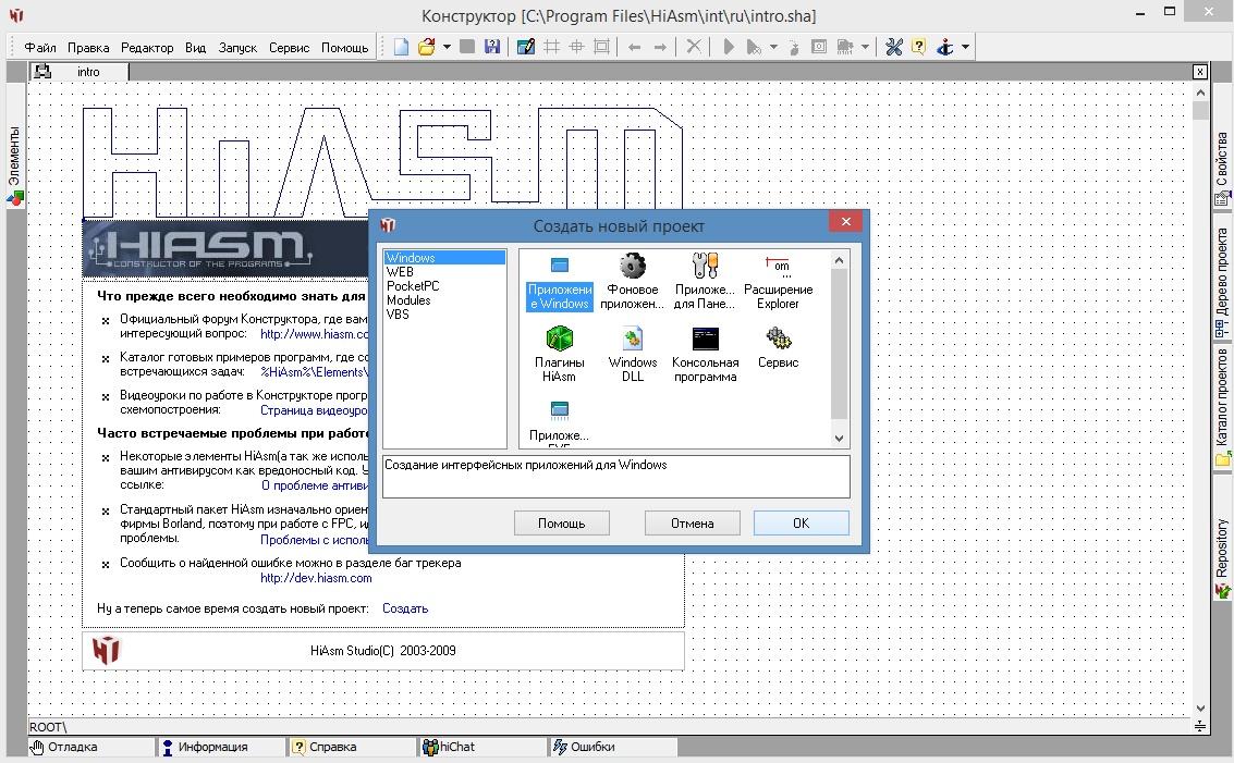 HiAsm8
