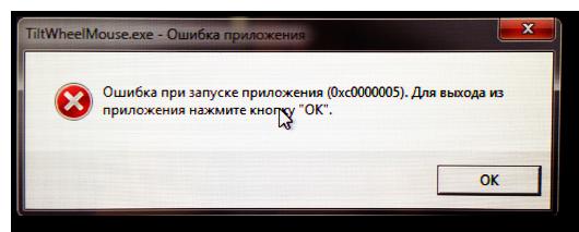 KB2859537-0