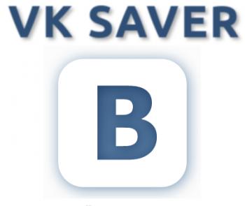 VKSaver-logo.png