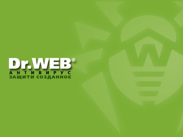 доктор веб онлайн проверка