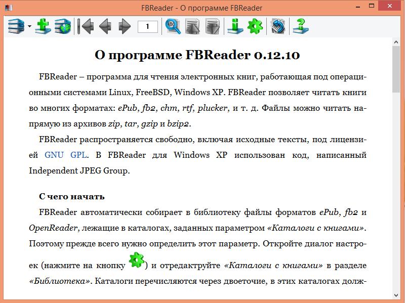 fbreader (3)