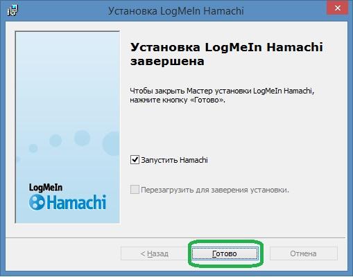 hamachi9