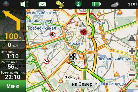 navitel-navigator-screen-probki