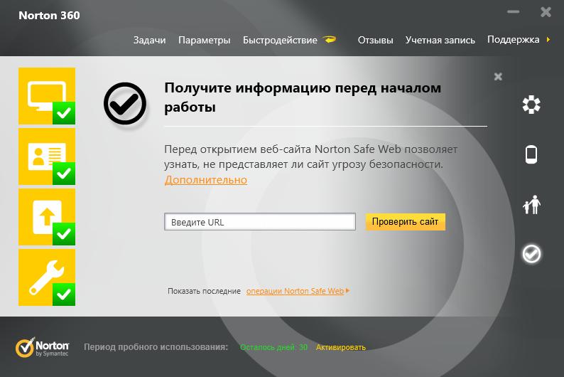 norton_360-4