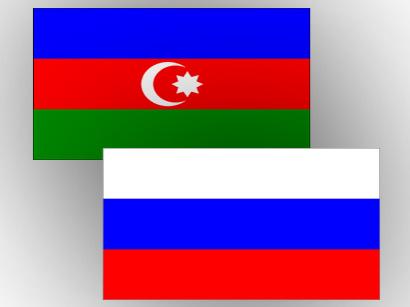 russian-azerbaijani-online-translator