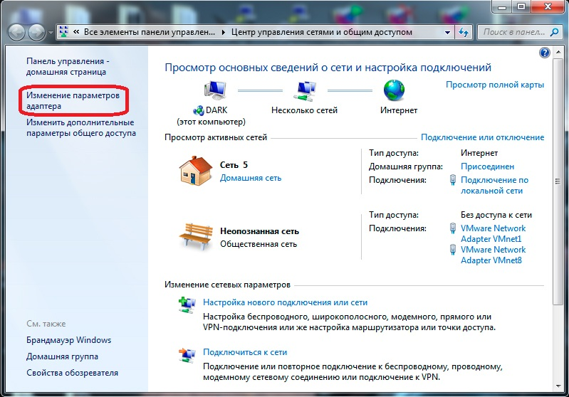 windows7-nastroit-2