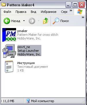 открыть файл Xsd онлайн - фото 5