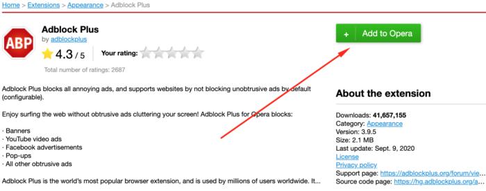 Установка Adblock на Opera