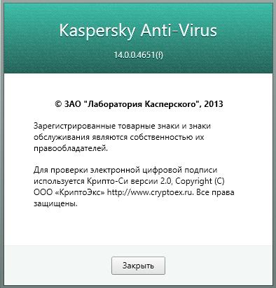 license-kaspersky