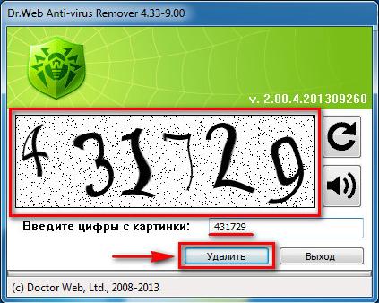 Как удалить антивирус Dr.Web Remover