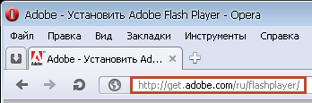 updating-flash-for-opera (2)