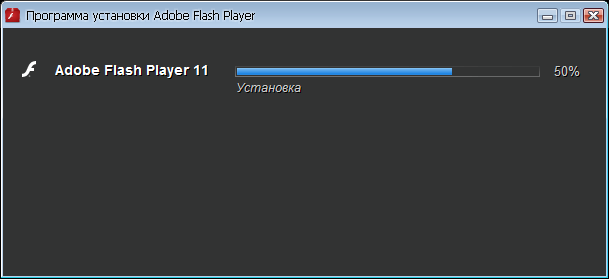 updating-flash-for-opera (5)