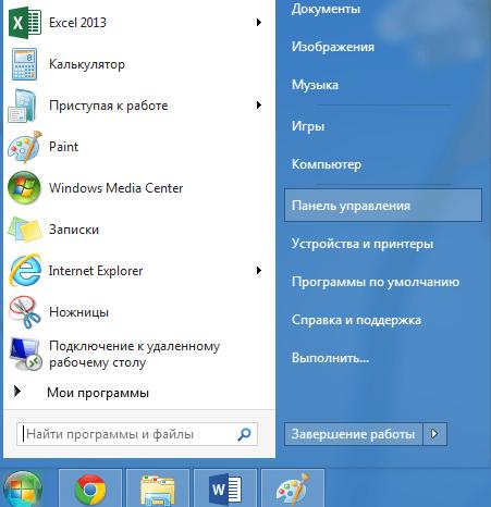 Меню Пуск в Windows 8