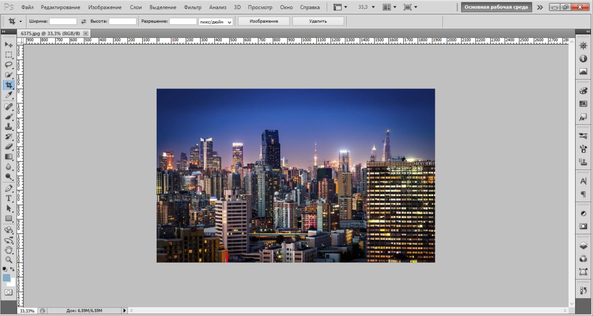blur-photoshop