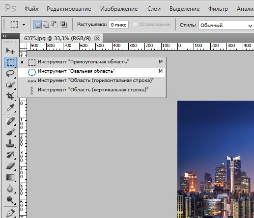 blur-photoshop (2)