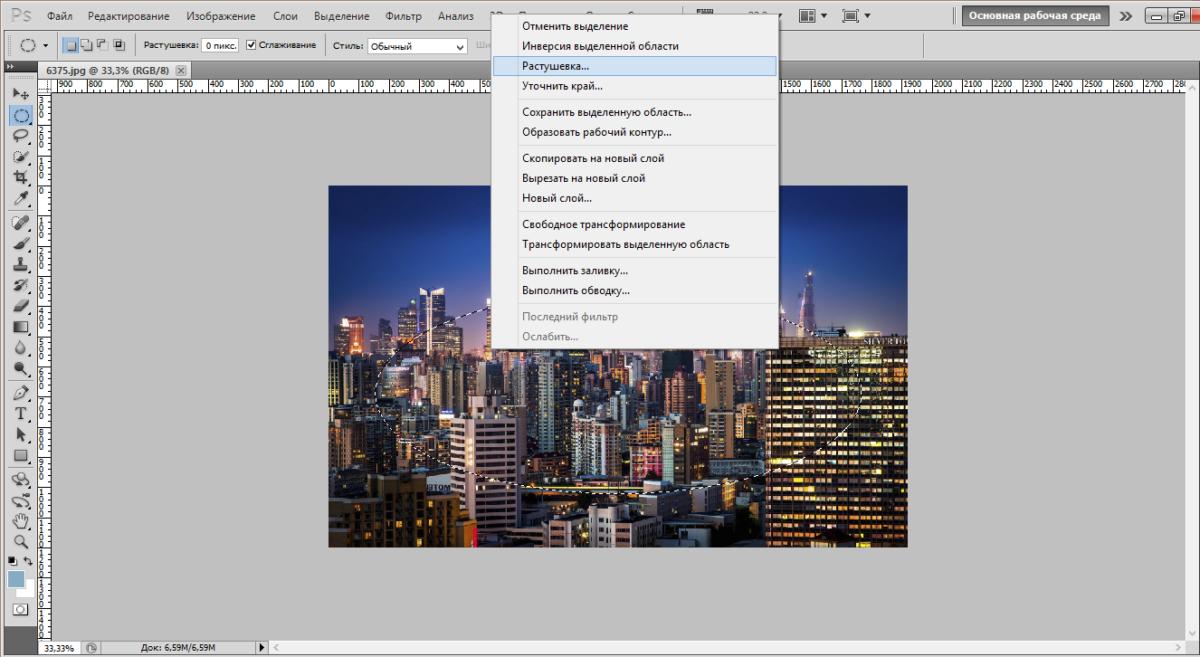 blur-photoshop (4)