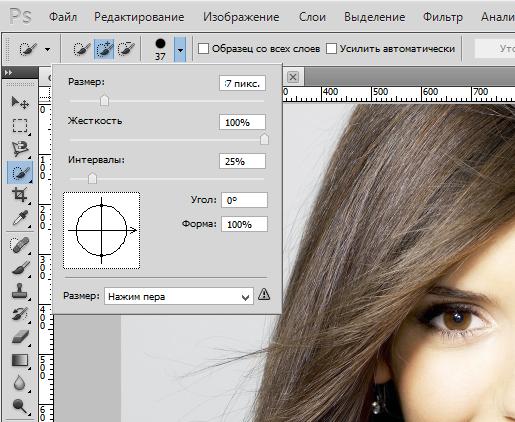 crop-face-photoshop (2)