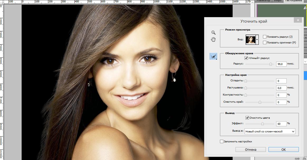 crop-face-photoshop (5)