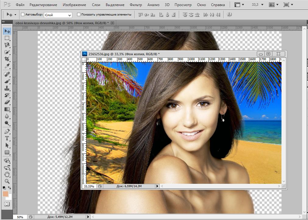 crop-face-photoshop (6)