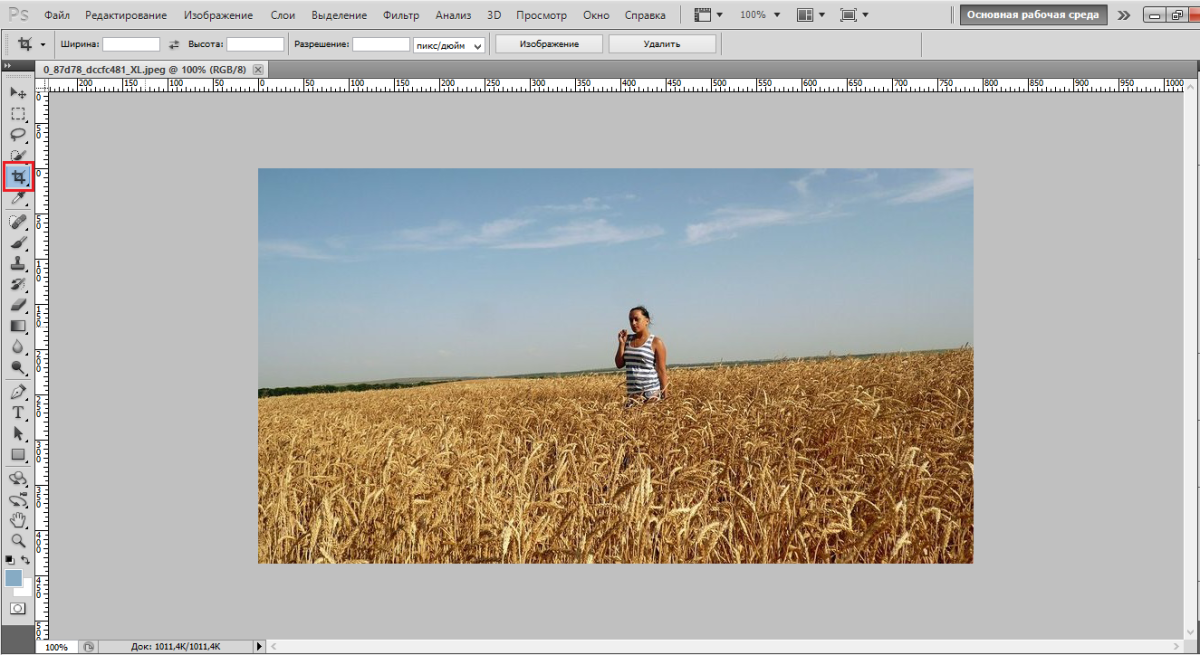 crop-photo-photoshop