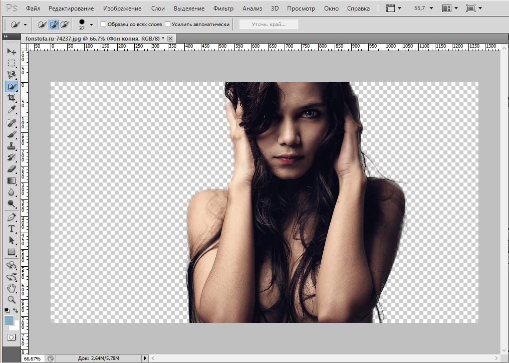cut-in-photoshop (13)