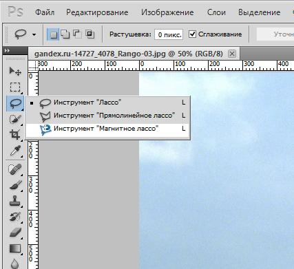 cut-in-photoshop (2)