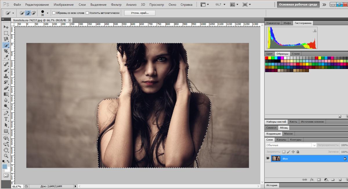 cut-in-photoshop (8)