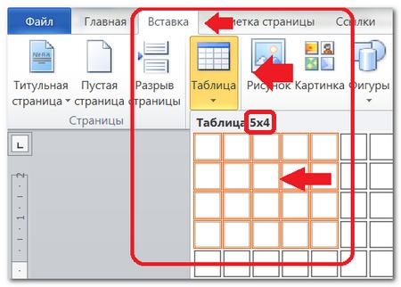 Как сделать таблицу прозрачной html фото 447