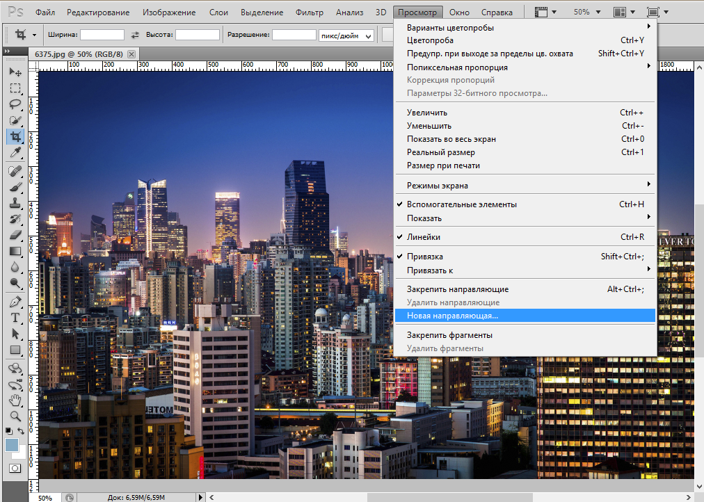 photoshop-guide (2)