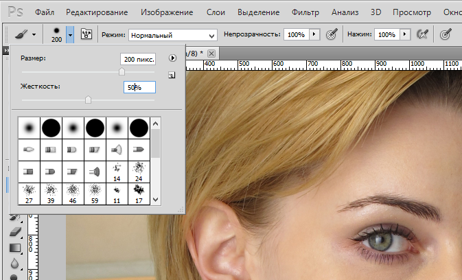 retouch-in-photoshop (10)