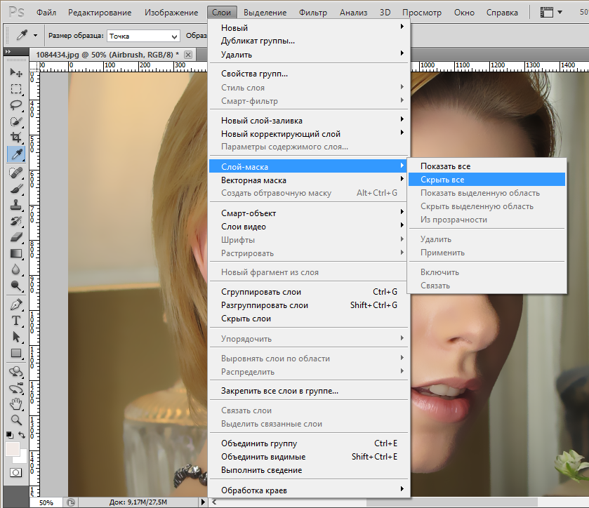 retouch-in-photoshop (9)