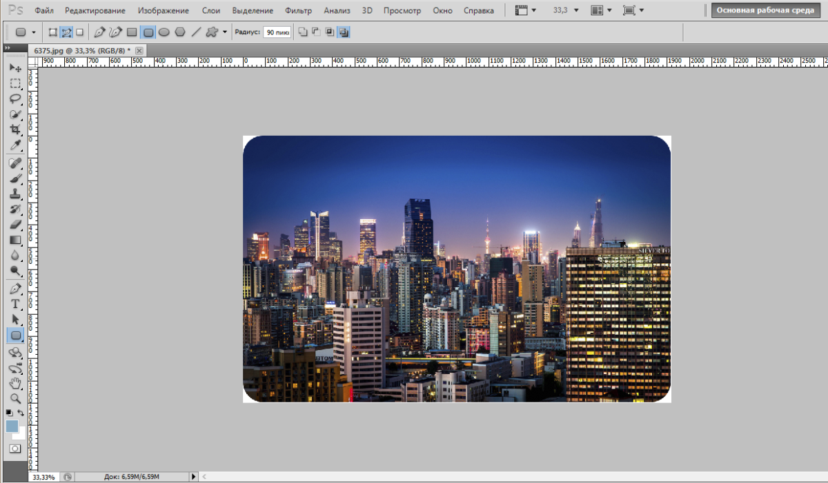 round-corners-photoshop (10)