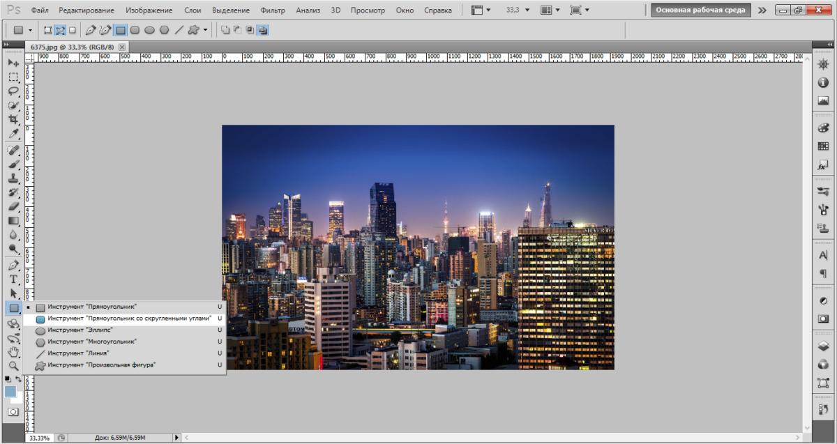 round-corners-photoshop (3)