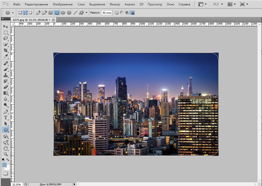 round-corners-photoshop (5)