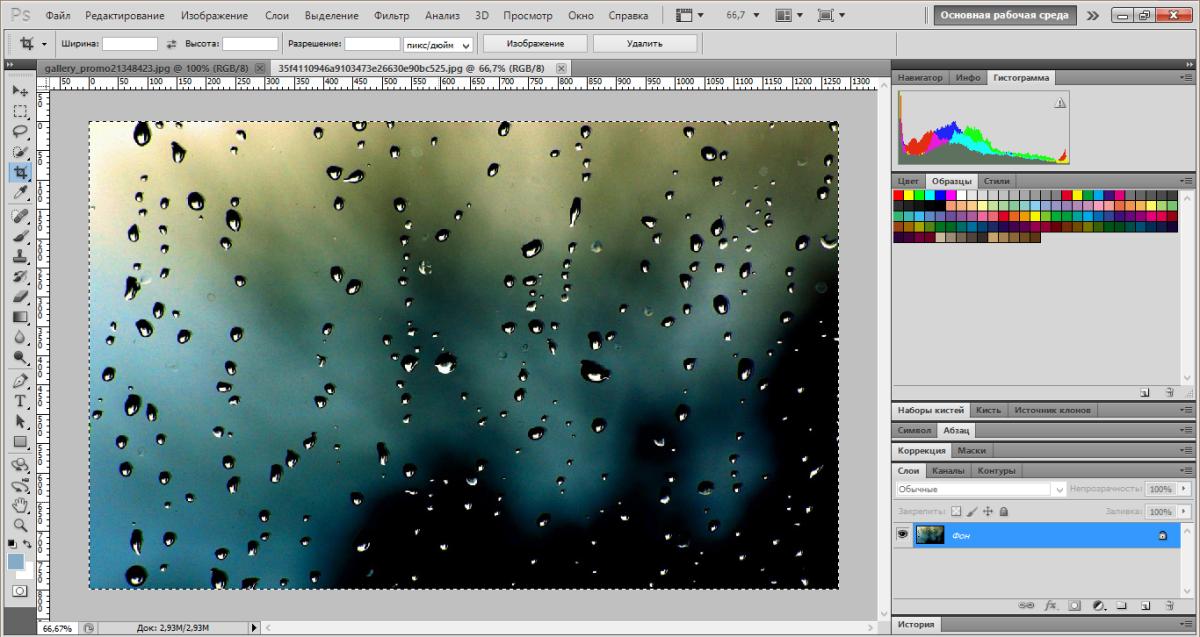 texture-in-photoshop (3)