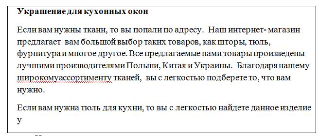 3 стат 2 скрин текст в рамке