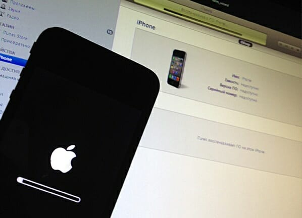 how-to-restore-iphone
