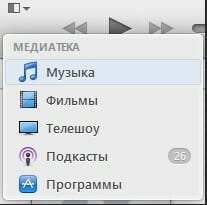 synch-iphone-with-itunes2