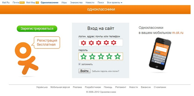 1-udalenie-profilya-v-odnoklassnikah.ru