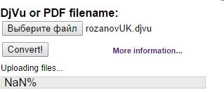 Free DjVu to PDF online converter - Google Chrome 2014-09-15 12.39.16