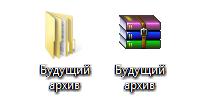 how-add-folder-in-arhive-step-3