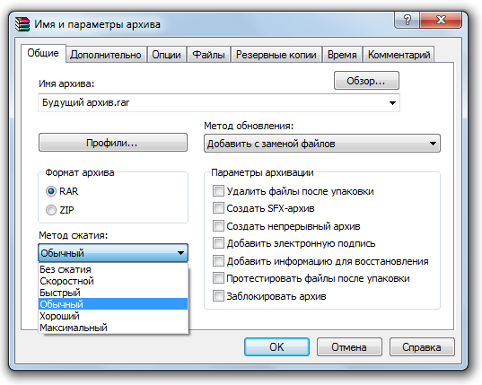 how-add-folder-in-arhive-with-winrar-step-2